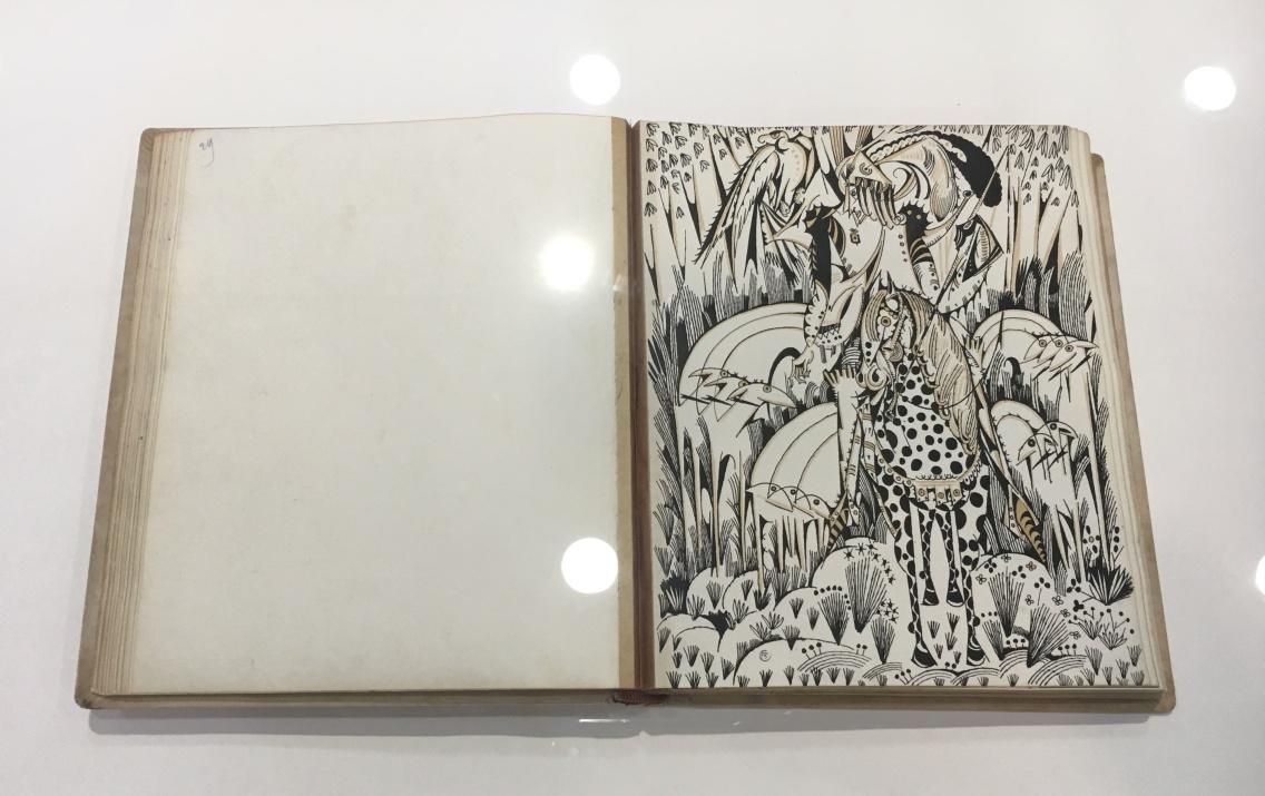 2 amadeo souza-cardozo   gustave flaubert - la légend de saint julien l'hospitalier, 1912   tinta guache sobre papel   coleção moderna gulbenkian